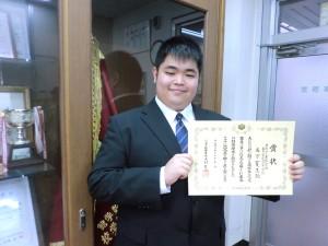 「8年連続 広島東税務署長から表彰」のイメージ