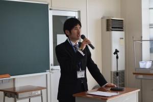 【教育実習】特別講演のイメージ