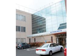 並木学院福山高等学校